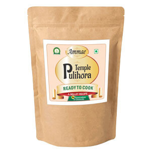 Ammae Millet Temple Pulihora Mix - Ammae Foods India